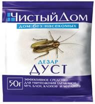 ДУСТ ДЕЗАР-разработка обладает повышенной эффективностью благодаря наличию двух действующих веществ, подавляющих защитную систему насекомых.