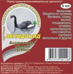 Лепидоцид биологический препарат