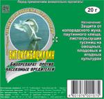 Битоксибациллин биологический препарат